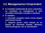 3 2 managementul intreprinderii3