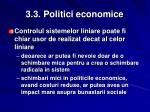 3 3 politici economice