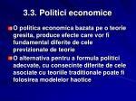 3 3 politici economice1