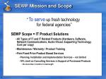 sewp mission and scope