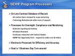 sewp program processes