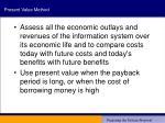 present value method