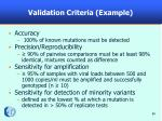 validation criteria example