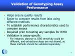 validation of genotyping assay performance