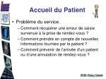 accueil du patient
