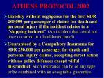 athens protocol 2002