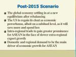 post 2015 scenario