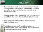 actuarial1