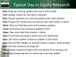 typical day in equity research