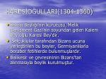 kares o ullari 1304 1360