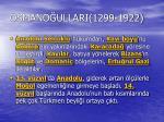 osmano ullari 1299 1922
