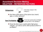 assortment decision making deletion retention factors