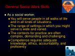 general social work skills