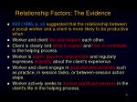 relationship factors the evidence