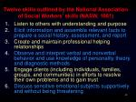 twelve skills outlined by the national association of social workers skills nasw 1981