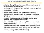 gcecg supports galveston county oem