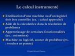 le calcul instrument