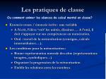 les pratiques de classe
