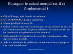 pourquoi le calcul mental est il si fondamental