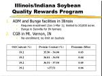 illinois indiana soybean quality rewards program