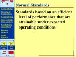 normal standards