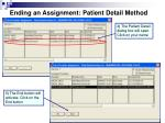 ending an assignment patient detail method1