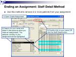 ending an assignment staff detail method