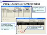 ending an assignment staff detail method1