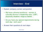 interview end