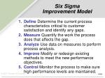 six sigma improvement model