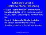 kohlberg s level 3 postconventional reasoning