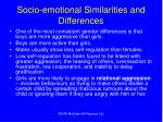 socio emotional similarities and differences