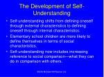 the development of self understanding