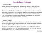 les tudiants doctoraux