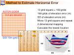method to estimate horizontal error