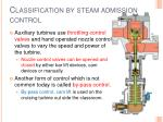 classification by steam admission control