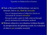 vygotsky on subjectivity in science