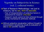 vygotsky on subjectivity in science vol 2 collected works