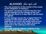 alkhoei