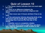 quiz of lesson 10