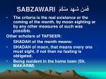 sabzawari