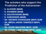the scholars who support the prediction of the astronomer