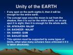 unity of the earth
