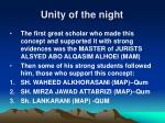 unity of the night1
