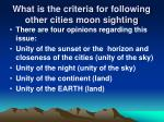 what is the criteria for following other cities moon sighting