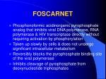 foscarnet