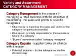 variety and assortment category management