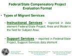 federal state compensatory project evaluation format