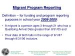 migrant program reporting3