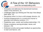 a few of the 121 behaviors and the corresponding skill